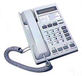 221 инструкция к телефону ремикон